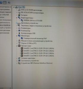 Компьютер (системный блок) 2