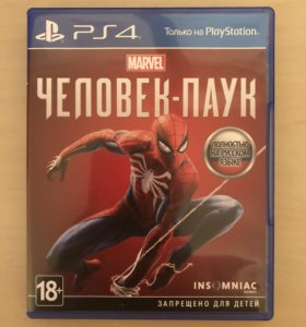 Spider-Man 2018 для PS4