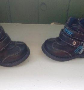 Детские ботинки 21 размер для мальчика