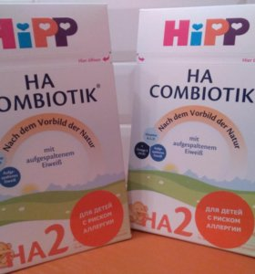 Hipp HA Combiotik 2