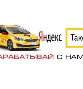 Вадитель такси аренда .