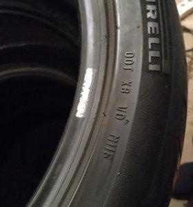 Pirelli cinturato p7 r18 245/40