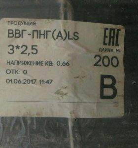 Ввг пнг (а)ls - 3*2,5 200 метров