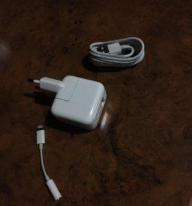 Зарядник для iphone/ipad