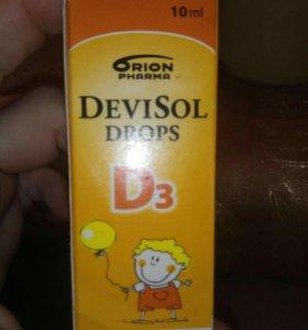 Финский витамин Devisol D3