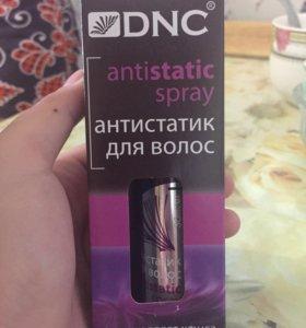 Антистатик для волос, спрей