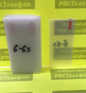 Защитное стекло iPhone 6 6s 7 8