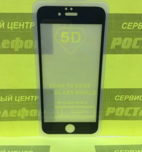 5d защитное стекло чёрное iPhone 6 6s 7 8