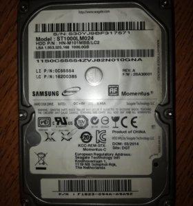 1Tb жесткий диск