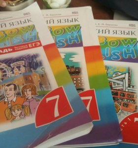 Английский язык комплект 7кл