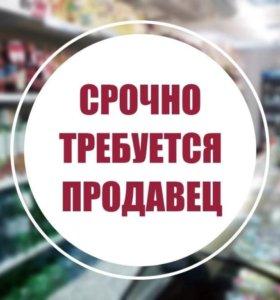 Продавец в продуктовый павильон