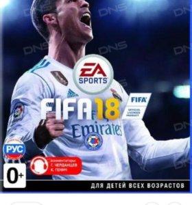 ФИФА 18 для PS4