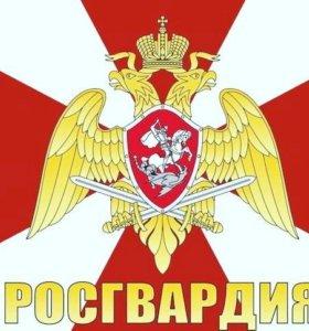 Военная служба по контракту в г. Ангарск
