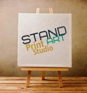 """Печать фото на холсте от Print Studio """"standart"""""""