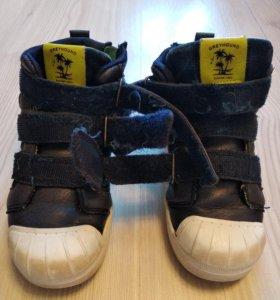 Демисезонние ботиночки