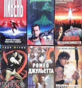 Видеокассеты Ромео и Джульетта Горячие Головы