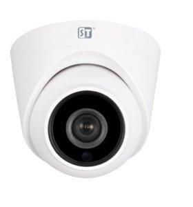 Камера видеонаблюдения 2 мп ST-2202