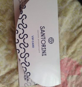 VIP карта SANTORINI