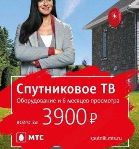 Спутникое тв от МТС