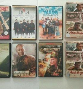 DVD фильмы 6 шт