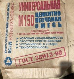 Бумажные крафт мешки собственное производство