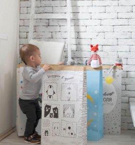 Эко-мешки раскраски для игрушек