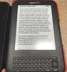 Электронная книга kindle 3 keyboard wifi