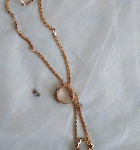Золотая цепь и кольцо