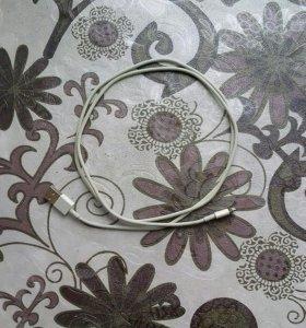 Оригинальный кабель от iphone