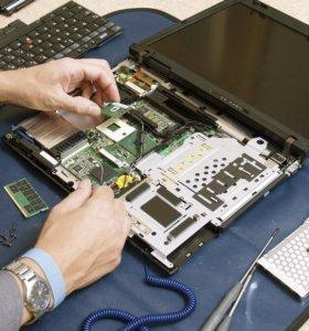 Ремонт ноутбуков компьютеров и планшетов