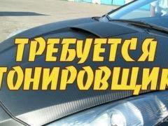 Тонировщик Автомобилей