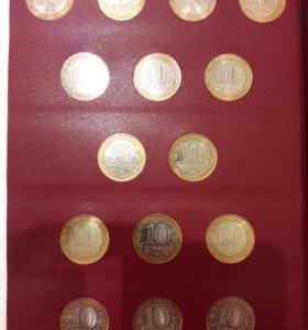 10 рублёвые монеты(биметалл)