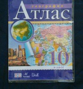 Атлас Дрофа 10 класс География