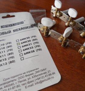Колковый механизм для акустической гитары