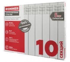 Радиаторы алюминиевые секционные ROMMER 500