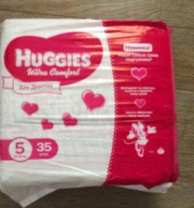 Подгузники Hugges Ultra Comfort-5