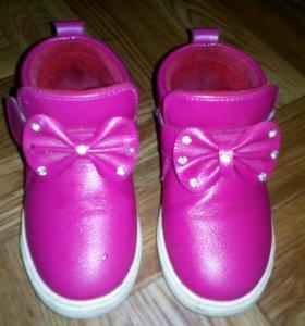Детские ботиночки осенние