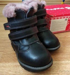 Ботинки зимние puuhtu 27 размер