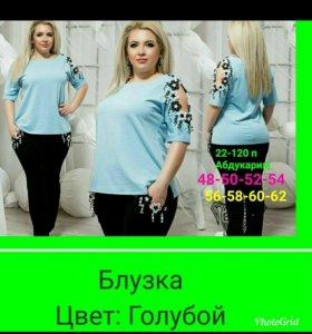 Блузка 58-60 р( новая)
