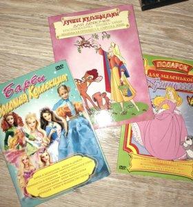 Диски DVD мультфильмы и фильмы