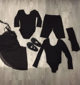 Комплект одежды для гимнастики