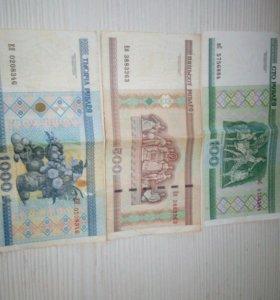 Крымские монеты и белорусские рубли