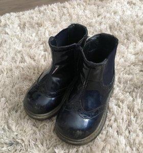 Детские ботинки 22размер