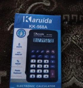 Кулькулятор