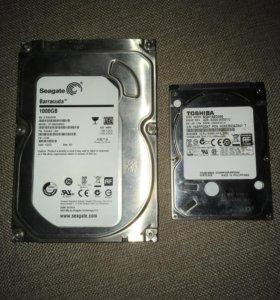 хард диск 500гб 1000гб