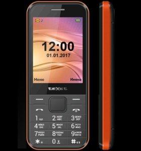 Новый телефон с большим экраном