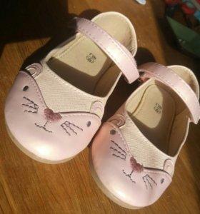 Туфли Mothercare, размер 24