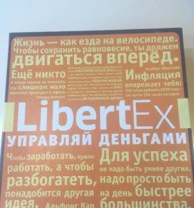Игра LibertEx управляй деньгами