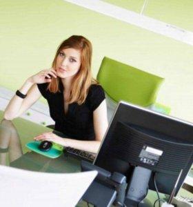 Офис-менеджер, помощник руководителя