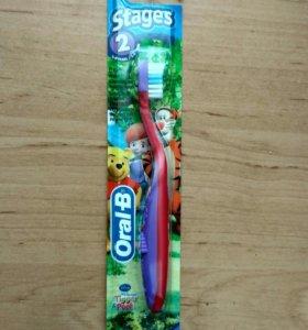 Детские зубные щётки
